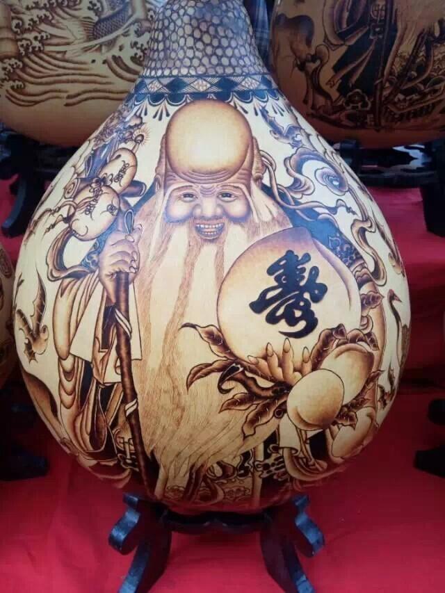 瓷器 工艺品 果实文玩 陶瓷 640_853 竖版 竖屏
